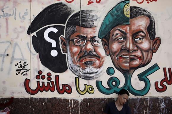 egypt-unrest-graffiti.jpg