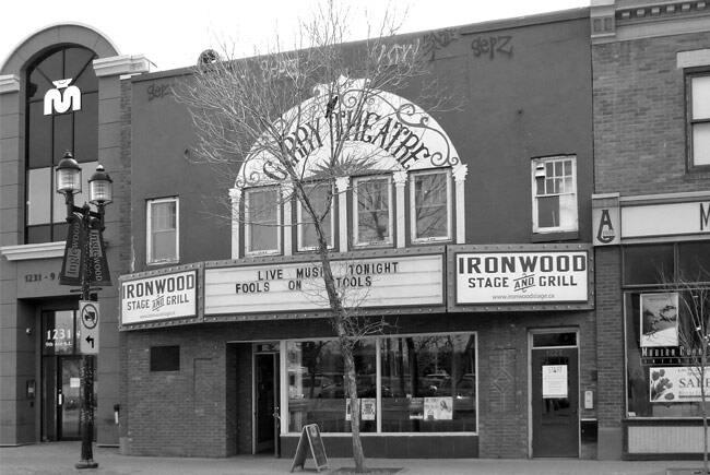 garry-theatre.jpg