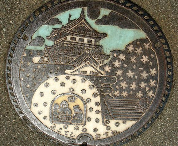 japanhole-covers-6.jpg