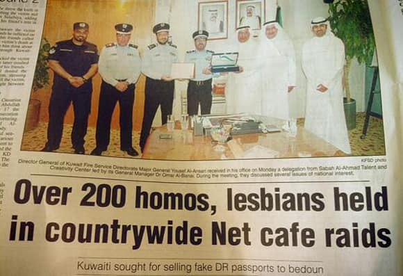 kuwait-gay-feature.jpg