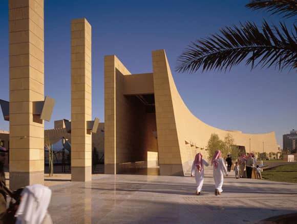 National Museum of Saudi Arabia, Riyadh (1999)