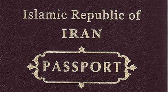 new-bill-being-considered-in-iran-could-threaten-women's-right-to-travel-and-obtain-a-passport-feature1.jpg