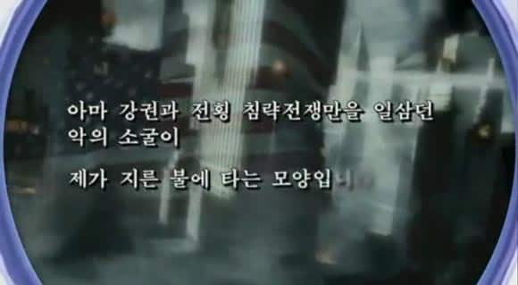 north-korea-posts-bizarre-dream-video-of-the-united-states-under-nuclear-attack-feature1.jpg
