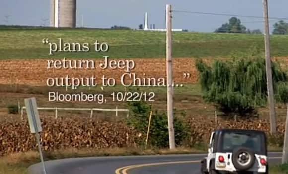 romney-jeep-ad-feature.jpg
