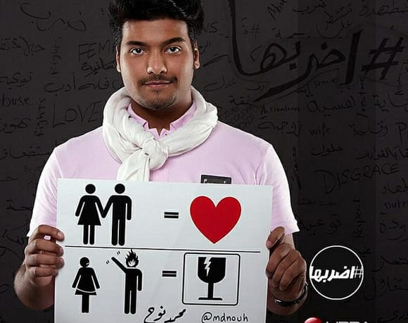 saudi-against-violence-feature.jpg