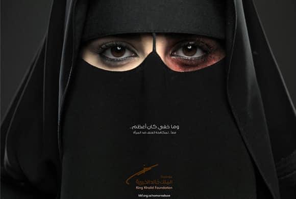saudi-women-violence.jpg